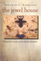 jewel-house