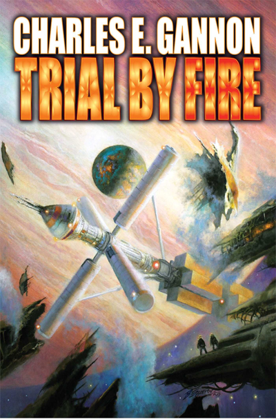 trial-by-fire