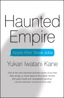 haunted-empire